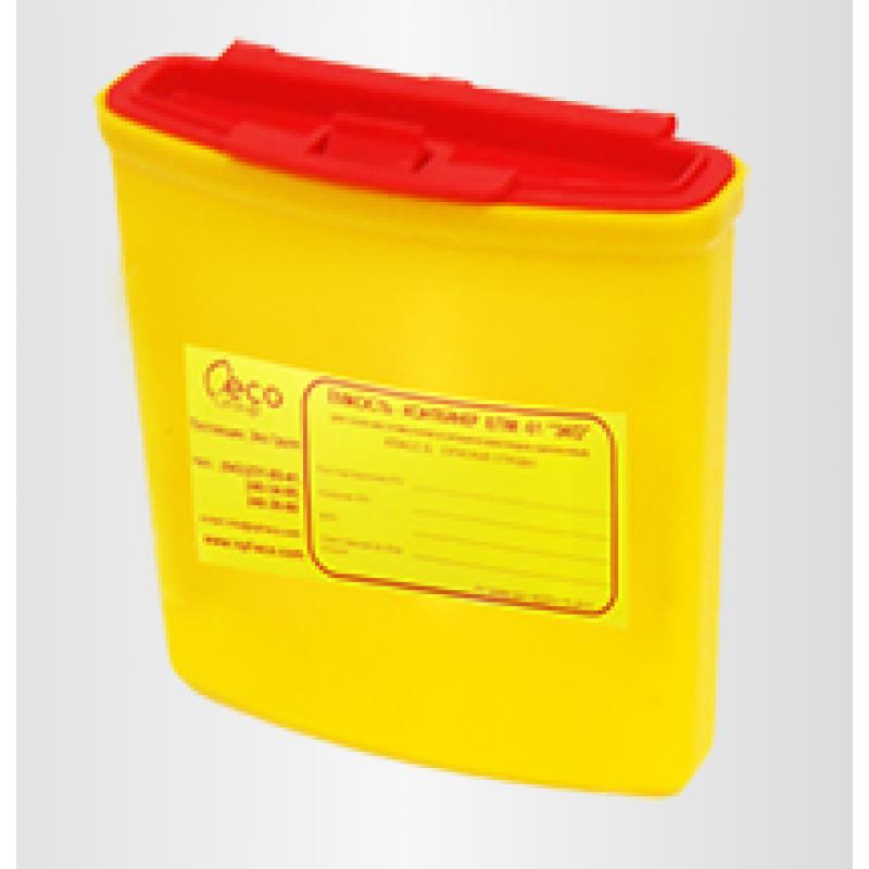 Контейнер - емкость для сбора острого инструмента 0,25 л (1 шт.)