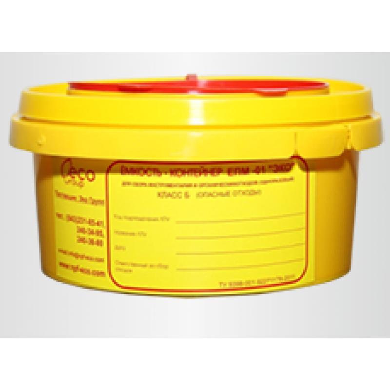Контейнер - емкость для сбора острого инструмента 0,5 л (1 шт.)