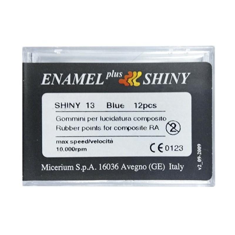 Полировочные резинки голубые SHINY