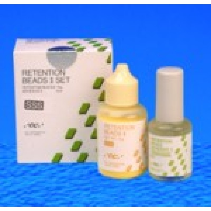Шарики ретенционные тип II GC Rerention Beads II Set (набор)