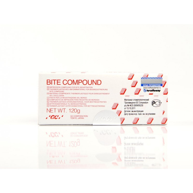 Материал для регистрации прикуса в палочках GC Bite Compound (15 шт. по 8 г)