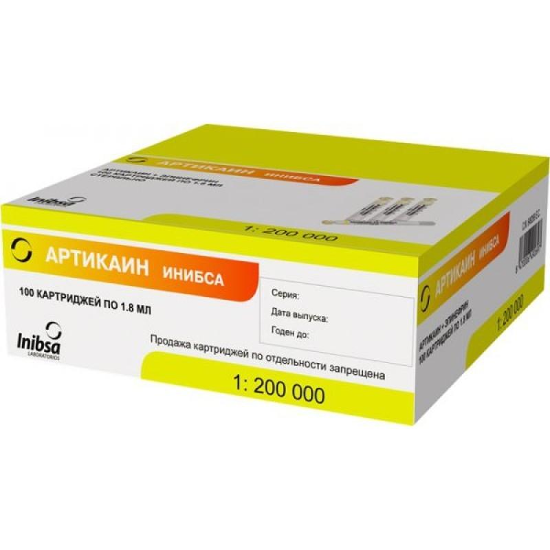 Артикаин 4% с эпинефрином 1:200000 (100 шт.)