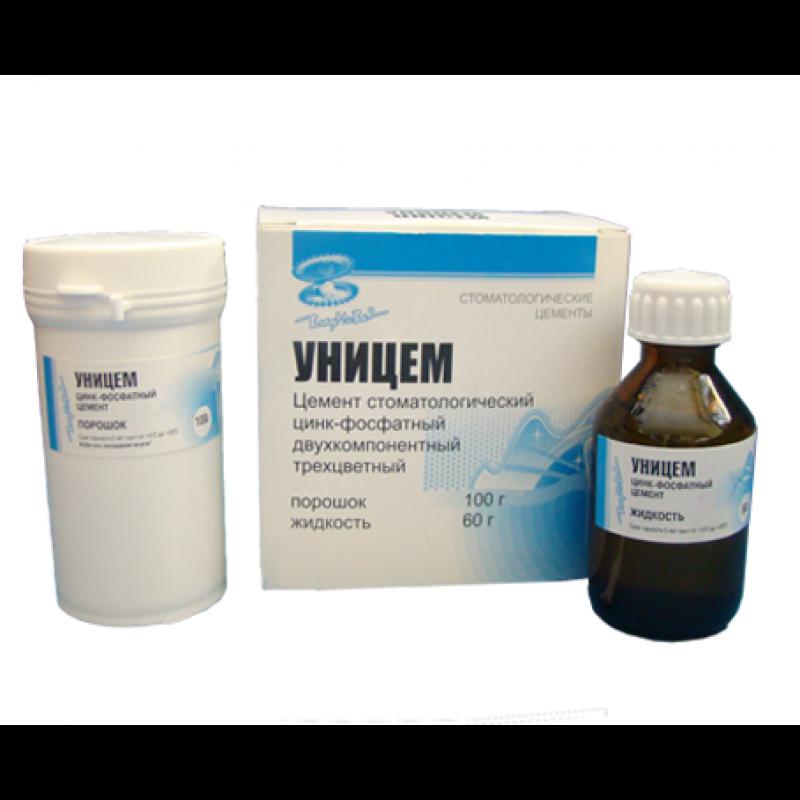 Цемент стоматологический цинкофосфатный Уницем (100 г + 60 г)
