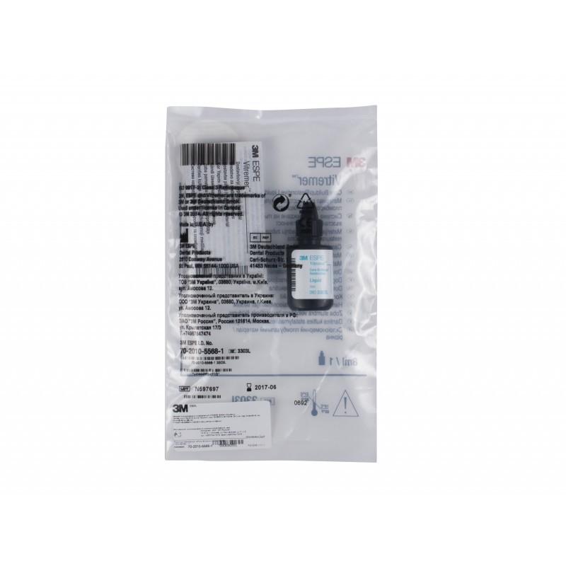 Жидкость Vitremer Liquid (флакон 8 мл)