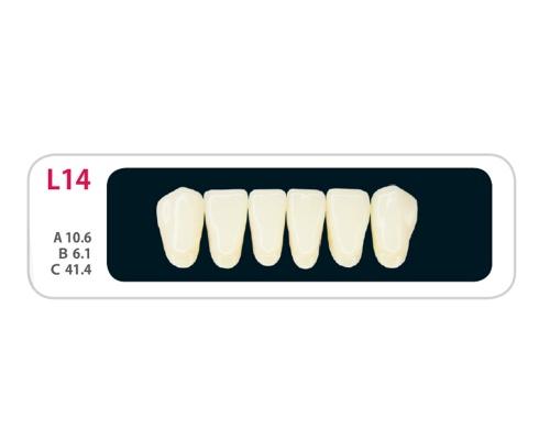 Unicryl Plus 3-х слойные