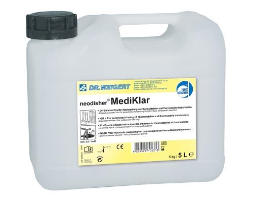 Моющие средство Dr.Weigert MediKlar